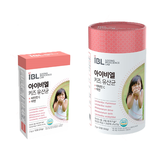 IBL Kids Probiotics